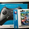 Wii U PROコンとDL版MK8