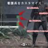 Battlefield 1 - 装備の購入と拠点制圧時の注意とコモローズ(ラジオコマンド/ラジオチャット)に関して