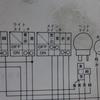 37F エンジンストップ方法とCDI