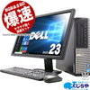 強力性能!初期設定不要!すぐ使える! デスクトップパソコン… 39,999円 送料無料 ポイント2倍
