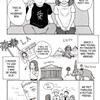 Geko's IVF journey #1 〜#5