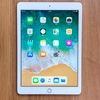 2018年新型iPad購入レビュー。税込4万円でペン入力対応、タブレットの完成形