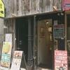 北海道 ろばた 居心地 / 札幌市中央区南2条西4丁目 清水ビル B1F