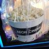 オーナーズでイオンシネマがさらにお得になっていた&映画『鎌倉ものがたり』が面白い