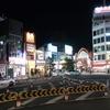 高円寺の夜の雑踏と店ぶれを記録に残す-中通商栄会