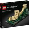 レゴ(LEGO) アーキテクチャー 2018年後半の新製品画像が公開されています。