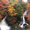 日光②:幻の中禅寺湖とホテル四季彩でのお籠もり&奥日光滝ツアー