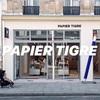 【PAPIER TIGRE】パリ・マレ地区発のステーショナリーブランドで愛着の湧くノートを購入