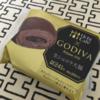 【コンビニ】ローソンのGODIVAコラボ 生ショコラ大福