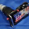 【Turtleback】iPhone Xでオールドレンズ、Visoflex Elmar 135mmを使ってみる