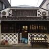 南伊豆の喫茶店