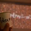 【講座】コーヒーは苦くない!?あなたの好きなコーヒーとは