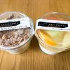 成城石井の「フレッシュ柑橘とメロンの杏仁豆腐」と「生プレミアムチーズケーキ」