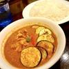 カレー:隠れ家的だけど有名?新宿御苑近くの人気インド風カレー屋|curry 草枕