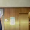 【ツルネ -風舞高校弓道部-】3話感想「湊と海斗」【2018秋アニメ】