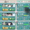 艦これ:16冬イベALL甲突破+堀周回