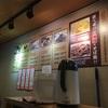 【福岡info】カツ丼が絶品の天神のつけ蕎麦屋/「喰海」