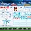 【OB選手】亀田 忠(投手)【パワナンバー・パスワード】