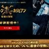 【U-NEXT】パイレーツオブカリビアン最後の海賊配信いつから?11月8日に決定!