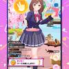 【ユージェネ】最新情報で攻略して遊びまくろう!【iOS・Android・リリース・攻略・リセマラ】新作の無料スマホゲームアプリが配信開始!