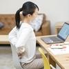 『デスクワークでの座り方が肩こりや腰痛の原因?姿勢から考える解消法とは?』