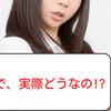 ルグゼバイブ@育毛+アンチエイジング!!女性向け育毛サプリメント