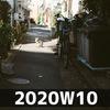 週報 2020W10