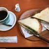 オーガニック&サンドイッチのお店 ∴ Cafe Pina カフェ ピナ