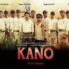 "<span itemprop=""headline"">台湾製作の野球映画「KANO」(2013)が台湾で大ヒット。</span>"