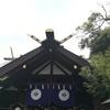東京大神宮の縁結びパワー効果有り?
