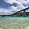 8月の沖縄に格安で行ってきた方法 ②☆