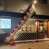 原始焼き? 長野の隠れ家的居酒屋 風林火山 炉の前店