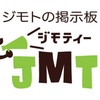 けーたい屋さん無料広告をつくる  vol.13