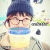 宮崎市雑貨屋コレット~「とっても柔らかくてあったかいニット帽を、ペアでかぶるとさらに暖かさが増すんです😍」&「リンデンリーブスオイルに癒されまくりの頑張るお母さん!」の巻