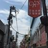 久々の日大櫻丘(母校)←下高井戸シネマ←偉大なるマルグリット