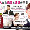 『無職日記』発売 & ポスター完成!