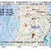 2017年08月06日 09時25分 秋田県内陸南部でM3.0の地震