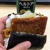 ニューデイズ新宿南口店