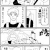 俺とオムツ替えの冒険in東京 その1 多機能トイレ編 【国際交流×育児漫画】