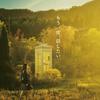 【日本映画】「風の電話〔2020〕」ってなんだ?