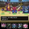 level.1704【ウェイト120】第201回闘技場ランキングバトル2日目