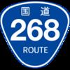 No.157 国道268号