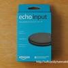 車載 Alexa やっと成功!Echo Input (エコーインプット) 車載利用(感想レビュー)2019年5月5日追記