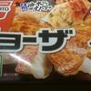 ギョーザ(味の素冷凍食品)