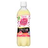 炭酸ジュース日記【7本目】カルピスソーダ 完熟白桃