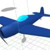 【メイキング】F6Fヘルキャット ペーパークラフト 3Dモデリング