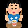 【低カロリーカップ麺『おどろき麺0ゼロ』…寒天麺が結構お腹を満たしてくれる?かも!】#69