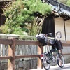 瀬戸内海を一望できる「赤穂温泉 対鴎舘」に訪れた話