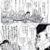 """3月のライオン/羽海野チカ """"あかりねいちゃんのおいなりさん"""""""