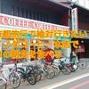 京都旅行に絶対行きたい店舗の候補としてセレブモーニング京の朝食をイノダコーヒー本店で食べてきたよー!